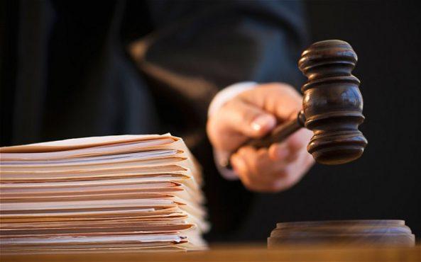 law-court-inmarathi